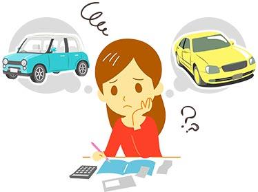 車の維持費って年間でいくら必要?|コスモMyカーリース[コスモ石油]
